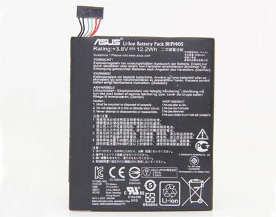 original asus memo pad 7 me70cx battery